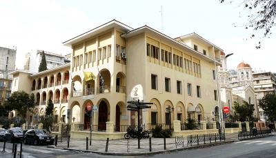 The Ecclesiastical Museum of the Holy Metropolis of Thessaloniki - thessalonikitourism